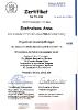 Сертификат о завершении полного курса обучения Организационным Расстановкам