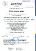 Сертификат о завершении полного курса обучения Семейным Расстановкам